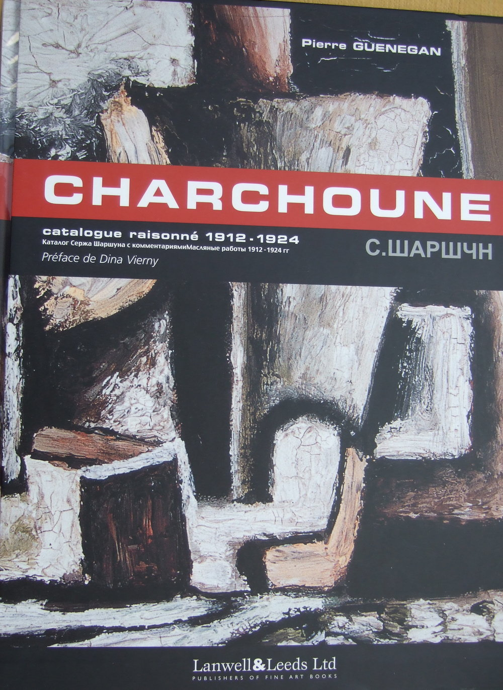 Charchoune Catalogue-raisonne 1912 - 1924 by Pierre Guenegan. Volume 1.