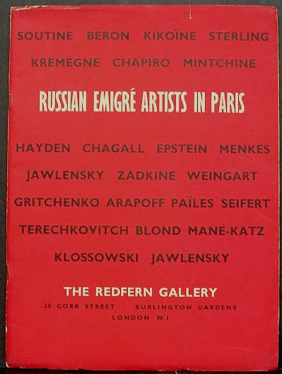 RUSSIAN EMIGRE ARTISTS IN PARIS. Exhibition Catalogue
