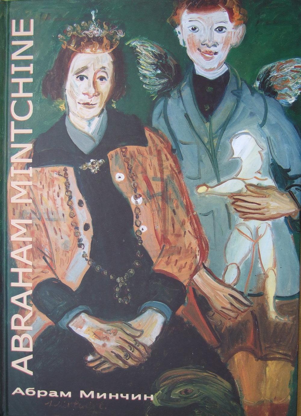 Mintchine Abraham by M. Di Veroli, 2005.