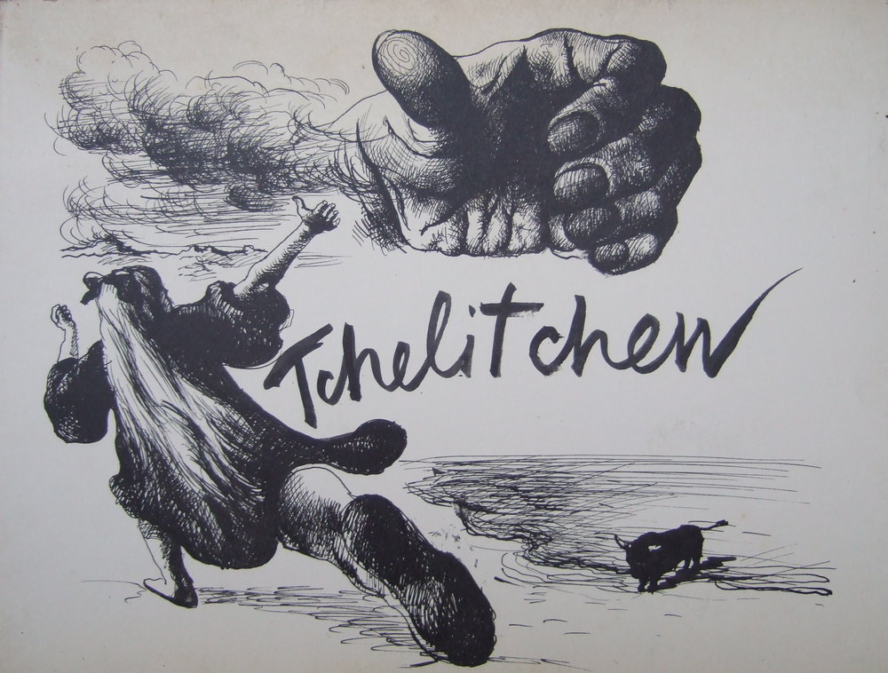 Tchelitchew. Exhibition in the Gallery of Modern Art