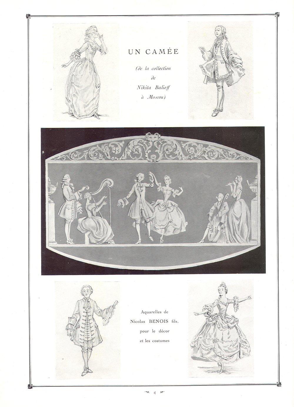 "N. Benois  Театр ЛЕТУЧАЯ МЫШЬ, балет ""КAМЕЯ"", художник Николай Бенуа."