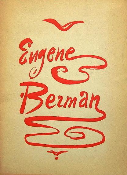 Illustration from catalogue - EUGENE BERMAN