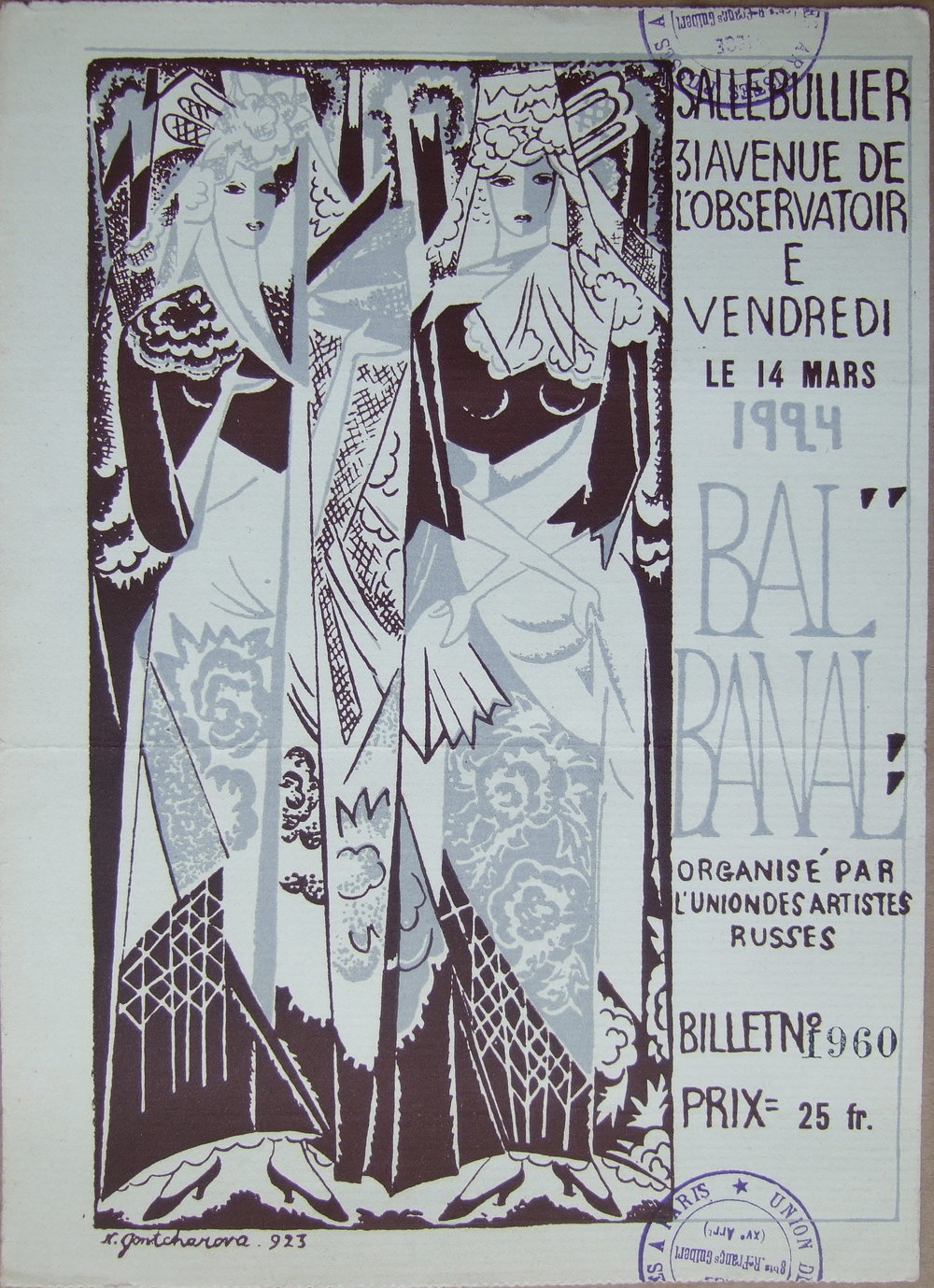 Ticket for BAL BANAL Paris 1924