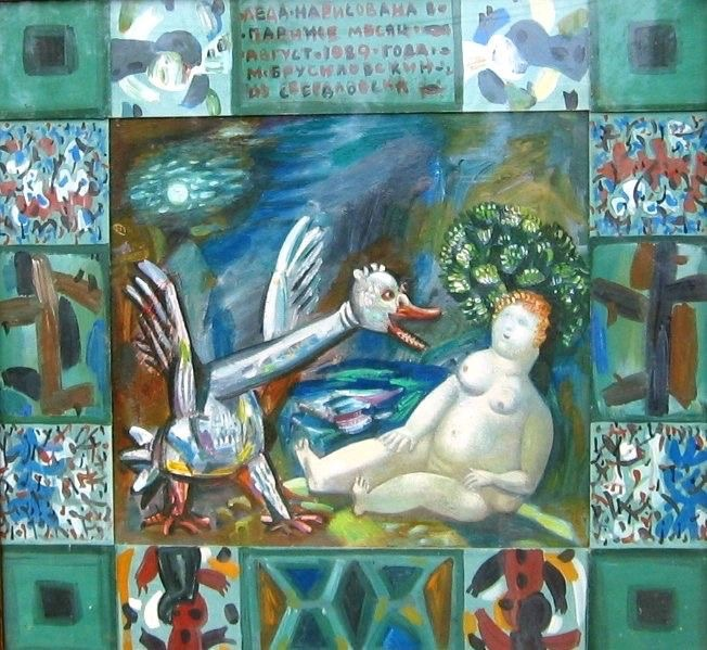 Leda and the Swan. Oil on board. Size: 60 x 60 cm.  - Signed in Cyrillic: