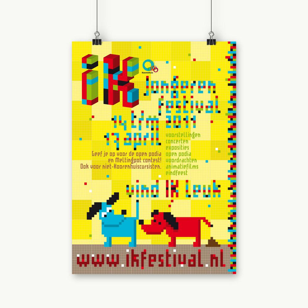IKfestival_posterjpg