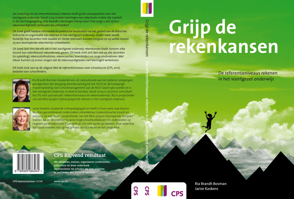 CPS_VO_boek_omslag.jpg