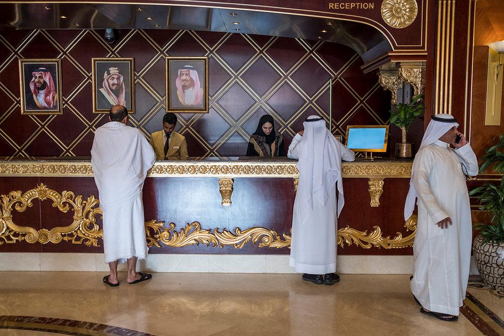 MoeZoyari_SaudiArabia_Hajj_13.JPG