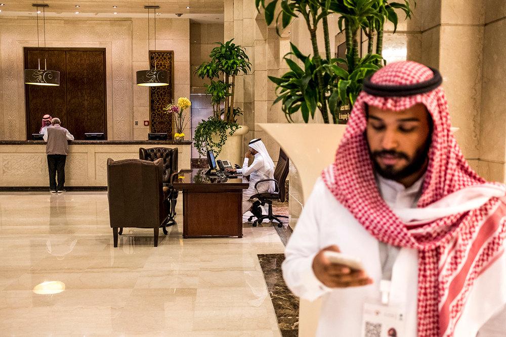MoeZoyari_SaudiArabia_Hajj_15.JPG