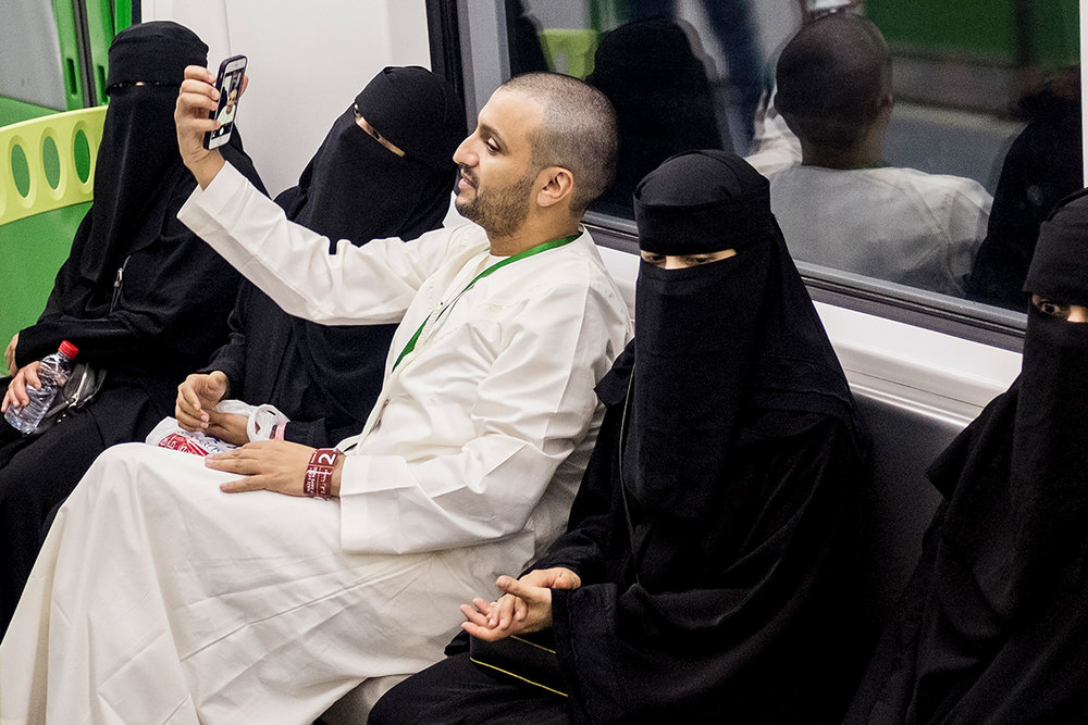 MoeZoyari_SaudiArabia_Hajj_47.JPG