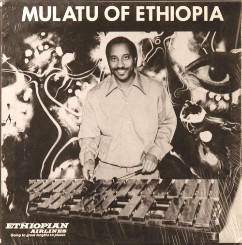 "Vinyl Pairing: Mulatu Astatke – Mulatu of Ethiopia (1972) - Featured heavily in Jim Jarmusch's ""Broken Flowers,"" Mulatu Astatke is the face of Ethiopian Jazz. Make this a top priority if you're looking for lounge funk. Mulatu's vibes and slinky organ transport you to the basement of a swanky '70s Ethiopian jazz club.Further Listening: Mulatu Astatke & The Heliocentrics ‎– Inspiration Information (2009); William Onyeabor ‎– Who Is William Onyeabor? (2013)"