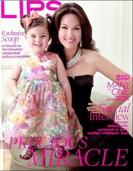08/01/13 - Lips Magazine
