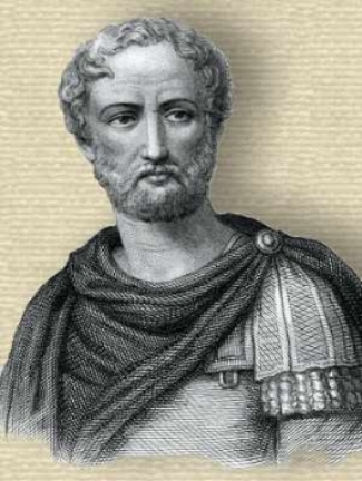 Pliny the Elder (23-79 C.E,)