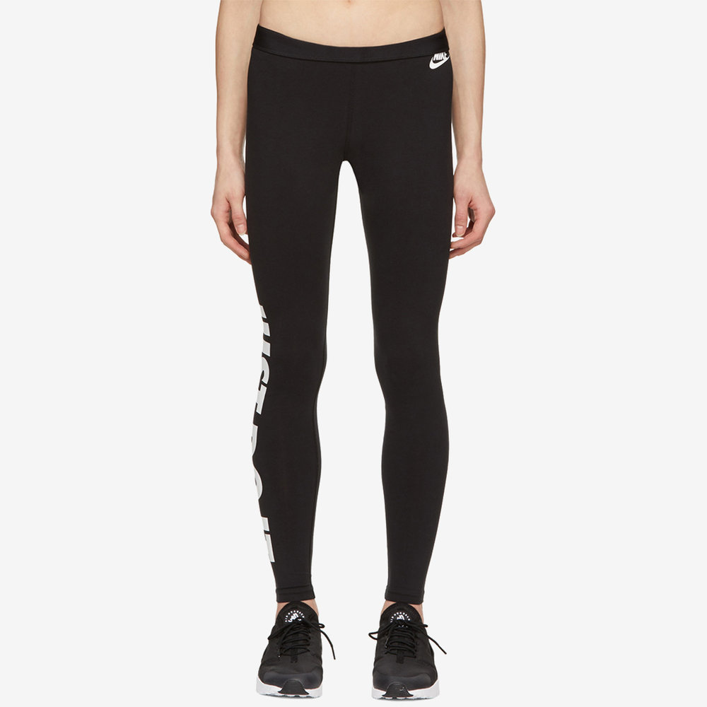 Nike-just-do-it-leggings-vegan-1.jpg