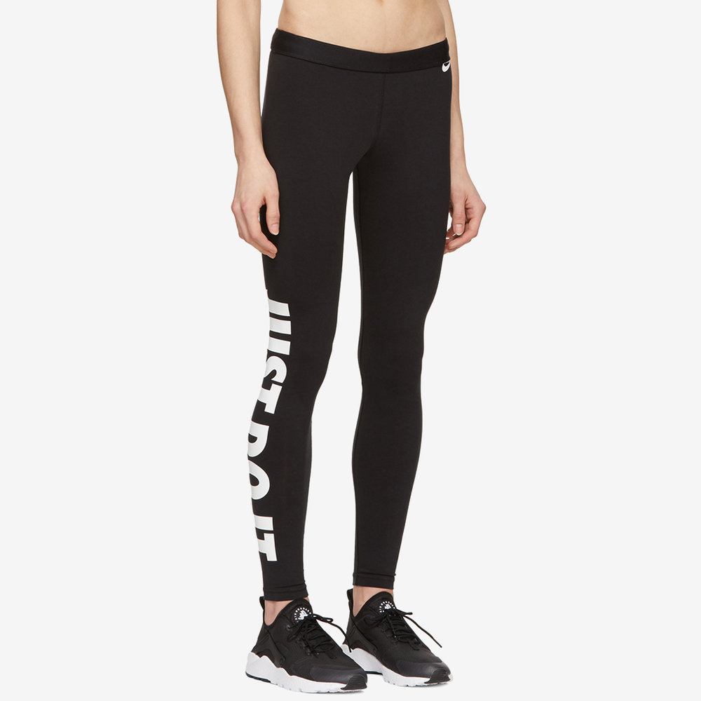 Nike-just-do-it-leggings-vegan-2.jpg