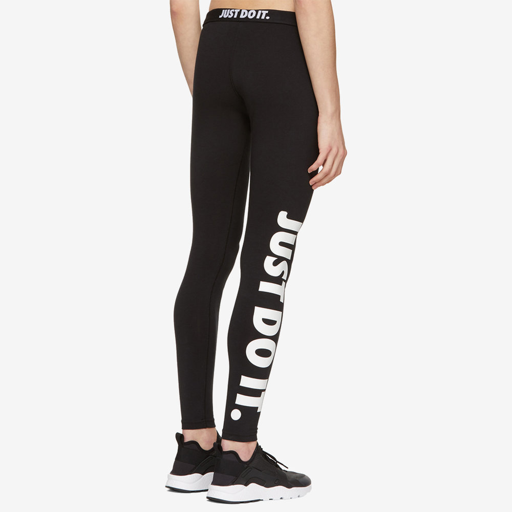 Nike-just-do-it-leggings-vegan.jpg