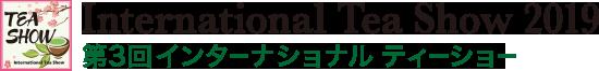 Japan International Tea Show.png