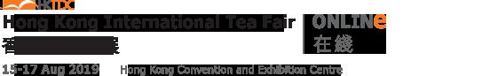 Hong Kong International Tea Fair.jpg