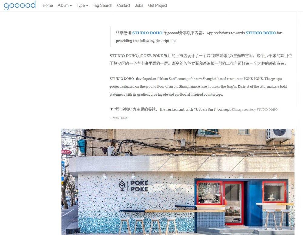 Gooood.hk - 10 aug, 2017