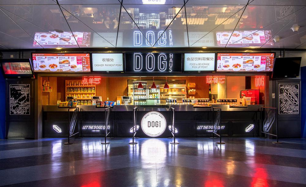 Dog Haus - coming soon