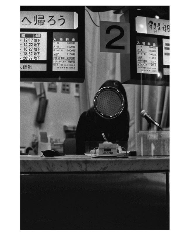 Japan Copycat. Guess who did the original (... and better one). . . . . . . #tokyospc#myspc#streetphotographerscommunity#life_is_street#life_is_street_community#eyeshotmag#lensculturestreets#SPiCollective#friendsinperson #fromstreetswithlove #voidtokyo #frametokyocollective #filmisnotdead #japan #blackandwhite#nightandday #tokyo#filmphotography #streetphotography #urbanstreetphotogallery#kodaktx400 #analogphotography #nikonf4 #boxoffice