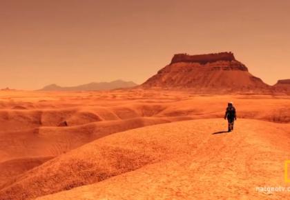 MARS (Season 1 + 2)