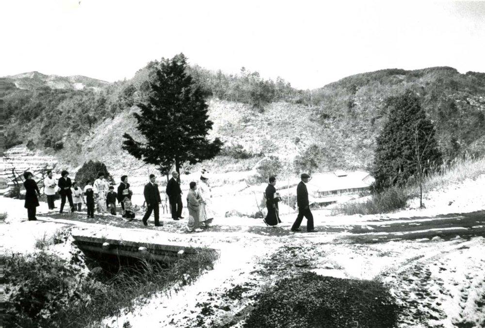 Kazuo Kitai, Wedding Day, serie To the Village, 1974.jpg