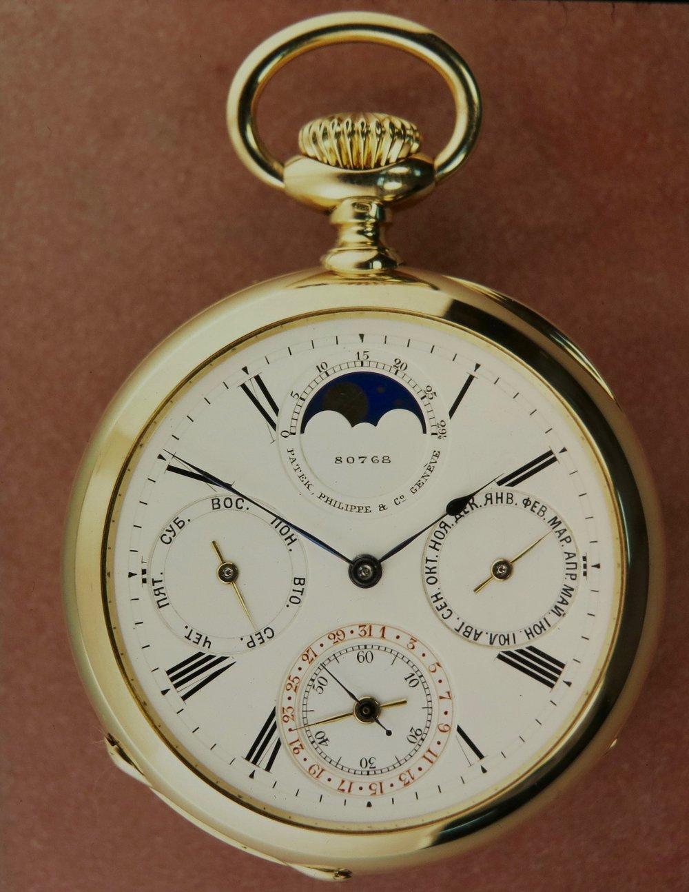 The Naked Watchmaker. Patek Pocket Assembled.jpg