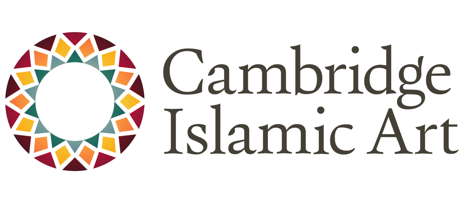 Cambridge Islamic Art