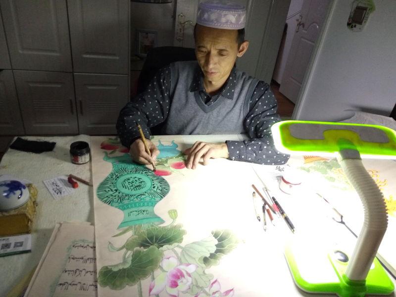 Huang Jin Guang_2.JPG