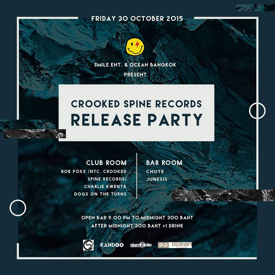 CSR release party full flyer.jpg