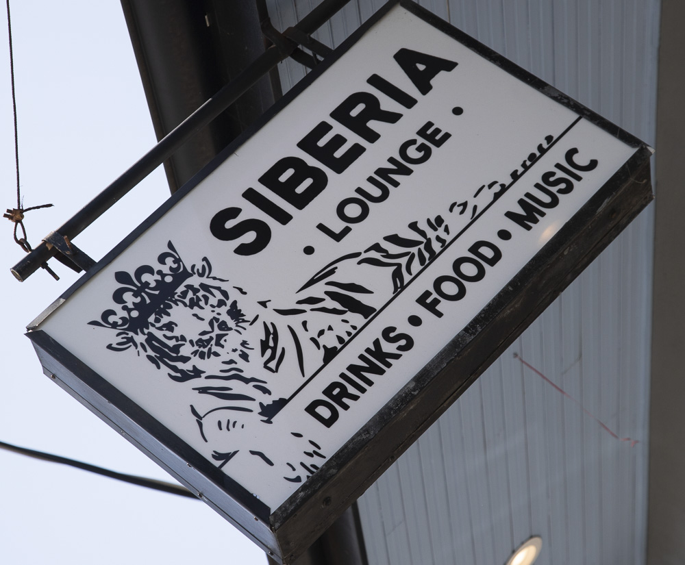 Siberia on St Claude Ave, New Orleans