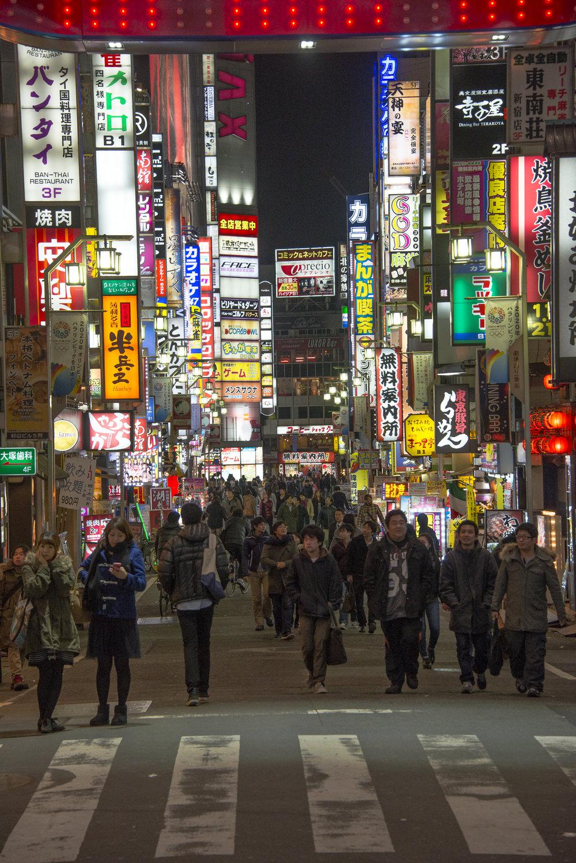Night time in Tokyo.jpg