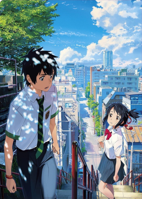 """Your Name."" poster via Tumblr"