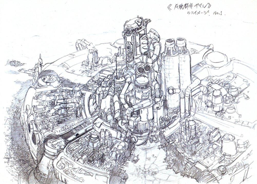 Midgar_FFVII_Sketch.jpg