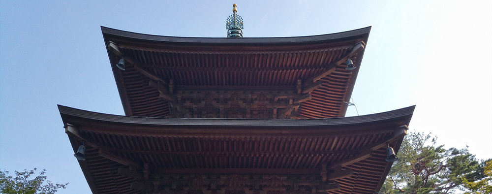 Gotokuji Temple Pagoda Top.jpg