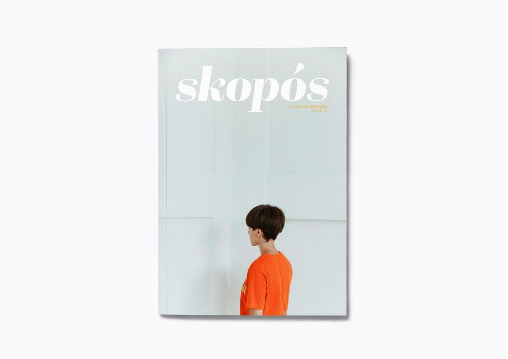 skopos-5.jpg