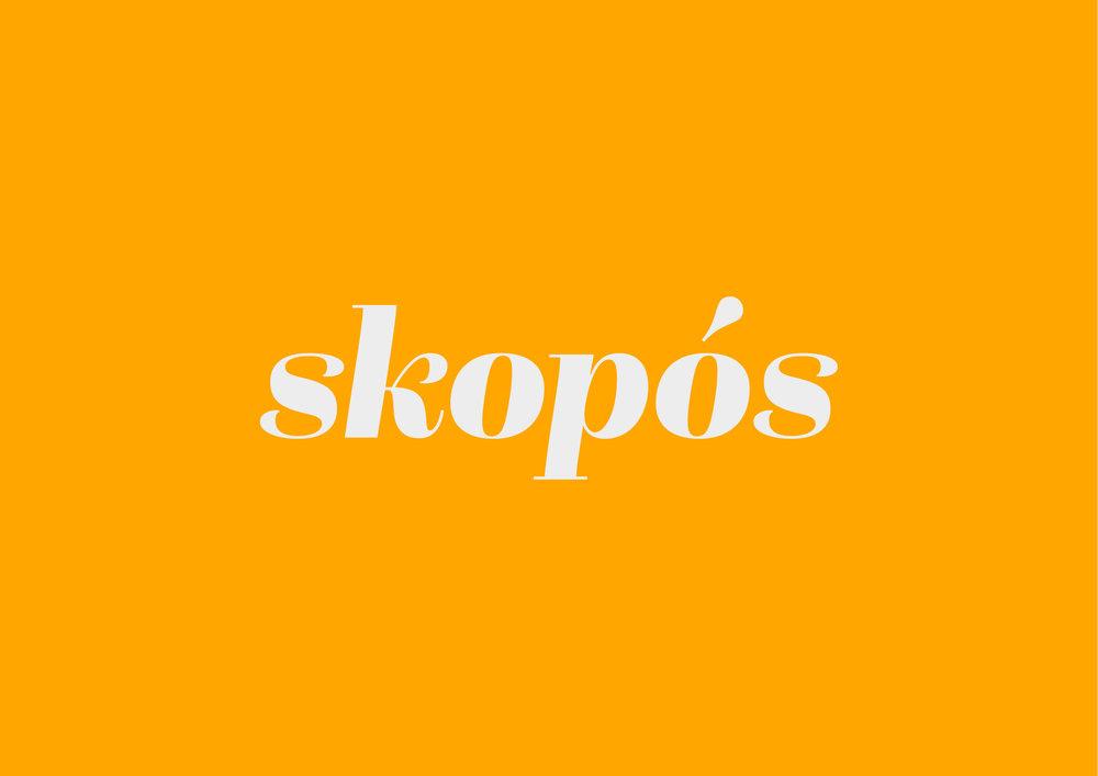 skopos-1.jpg