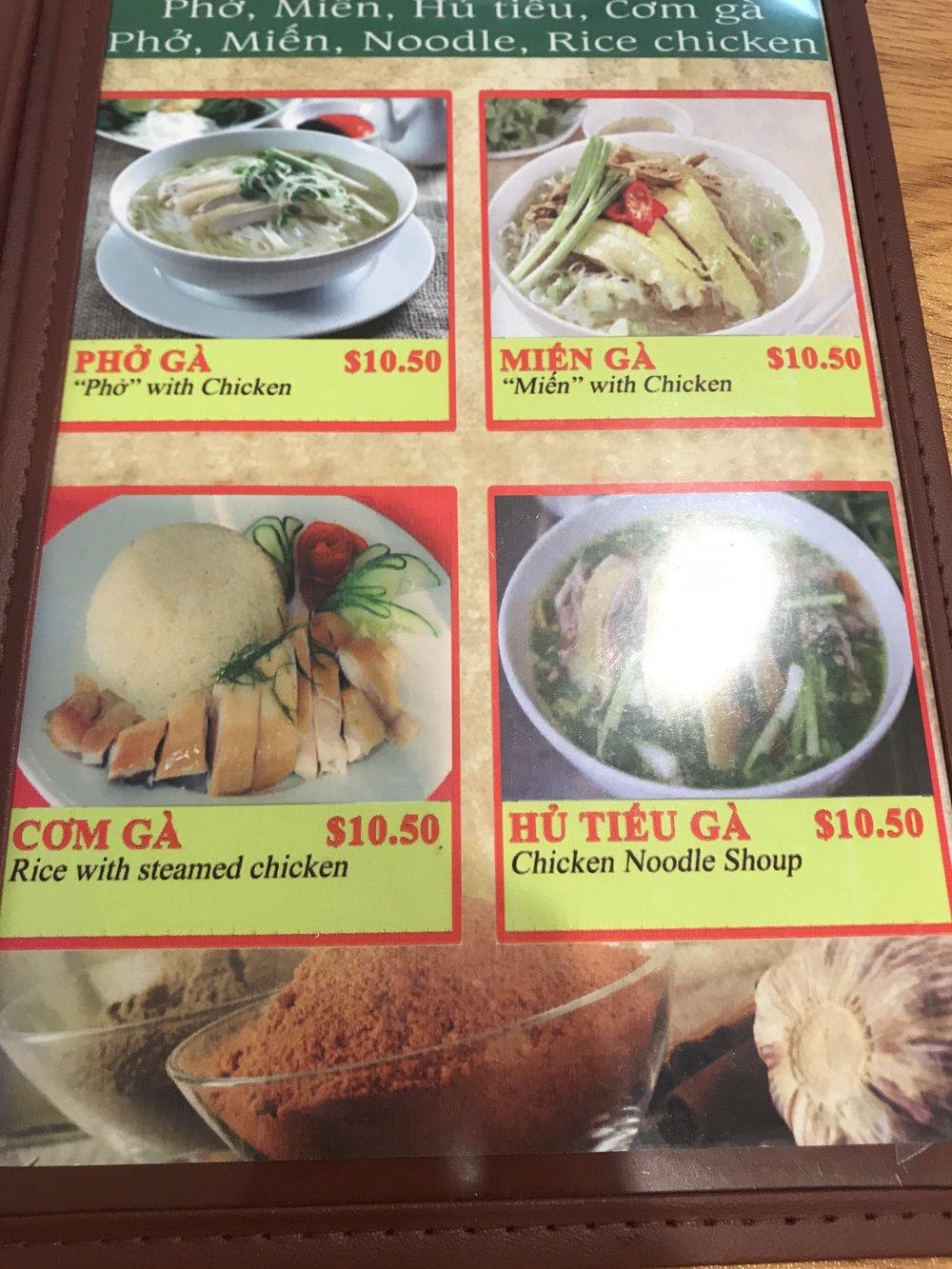 Kien Giang Quan's Chicken Menu
