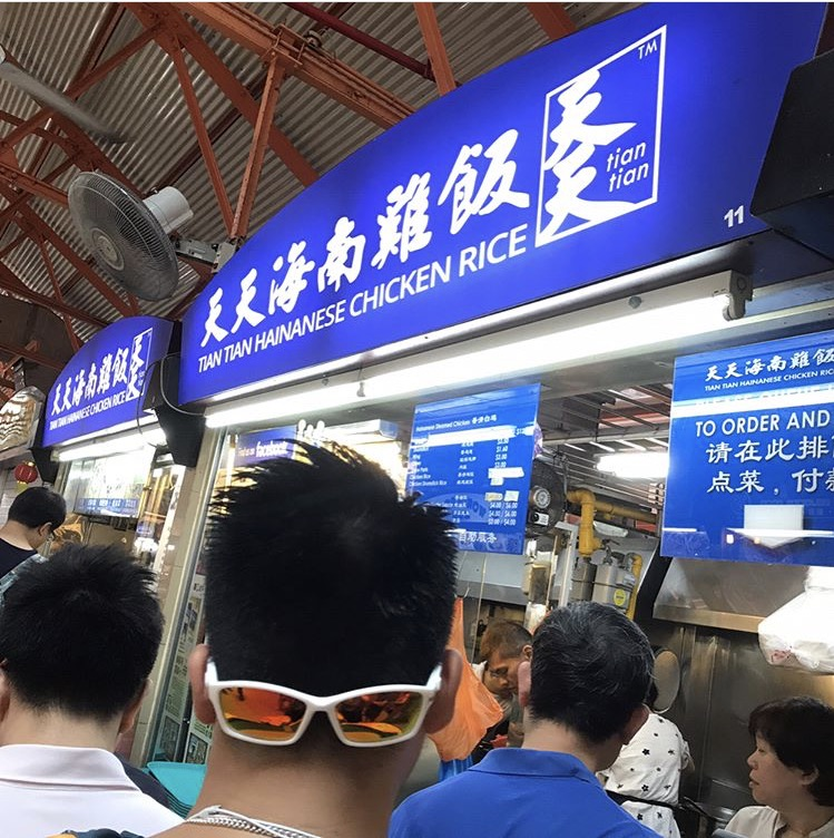 Tian Tian Hainanese Chicken Rice's stall front at Maxwell Food Centre