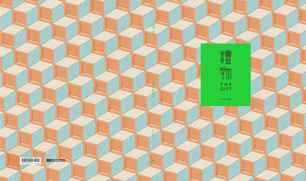 Taipei Fine Arts Museum|臺北市立美術館   32pages|24.5×28cm|9789860394801   CONTACT INFO:   Megan Line ducator| meganlin@tfam.gov.tw   Tel:886-2-2595 7656 ext 322