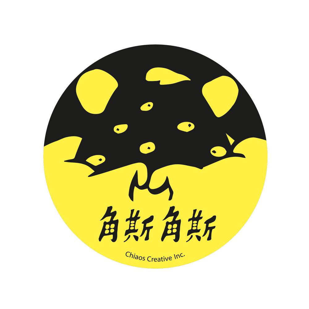 CONTACT INFO:   Chiaos Tseng  Illustrator  2013chiaos@gmail.com  Tel:+886-2-2552-0852   www.facebook.com/creatchaos   1F, No.7, Lane 83, Guisui St., Datong Dist., Taipei City 10359, TAIWAN