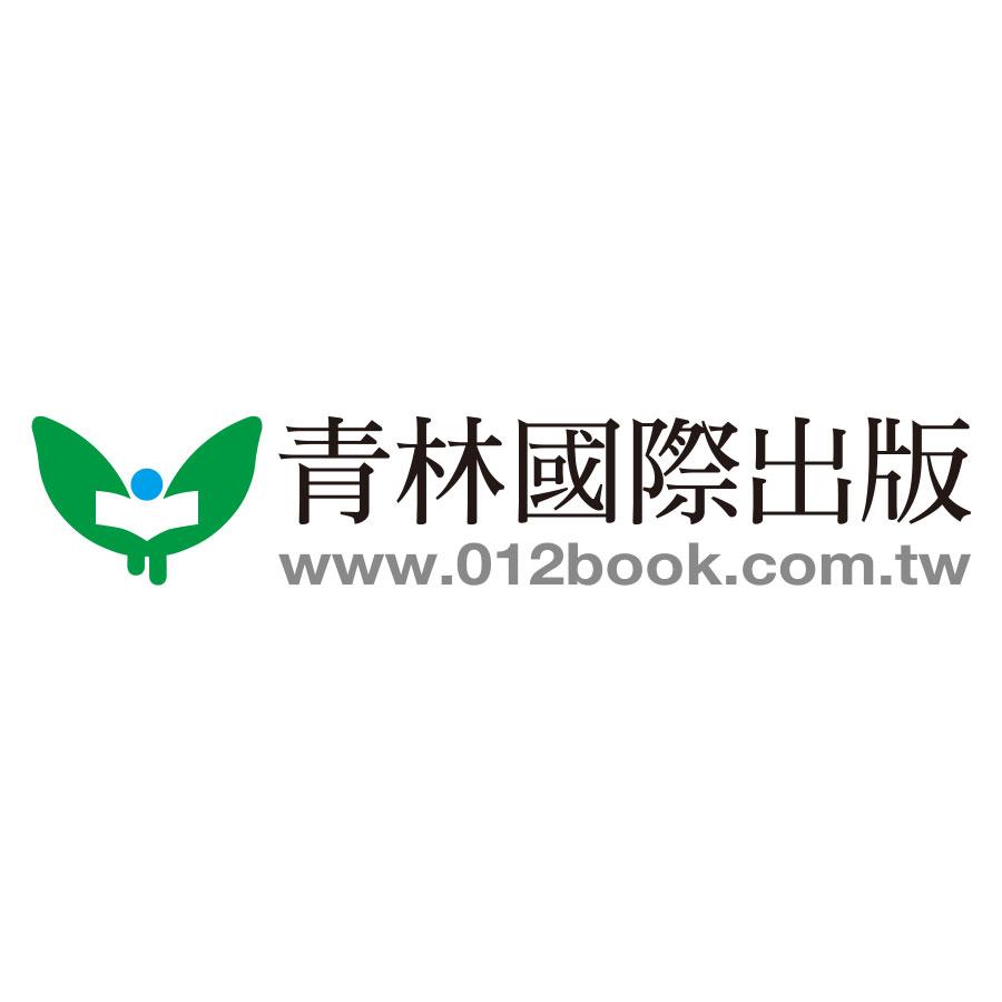 CONTACT INFO:   Susan Yang  Managing Editor  susan@012book.com.tw  Tel:886-2-8797-2777 ext.511   www.012book.com.tw   7F.-1, No.314, Sec. 1, Neihu Road, Neihu Dist., Taipei City 114, TAIWAN