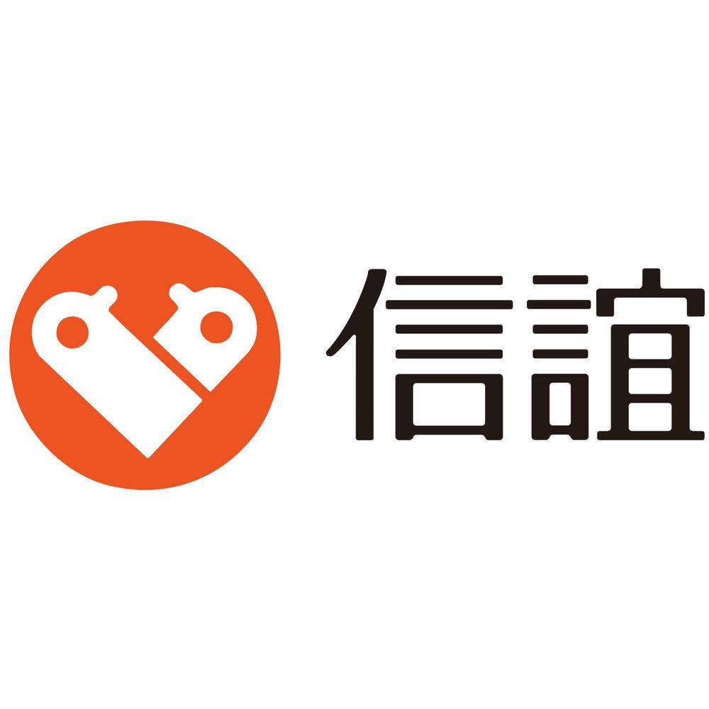 CONTACT INFO:   Arni Liu  Deputy Editor in Chief   arni@hsin-yi.org.tw   Tel:+886-2-2396-5303 ext.1818   www.hsin-yi.org.tw   No.75, Sec. 2, Chung Ching South Road, Taipei City 100, TAIWAN