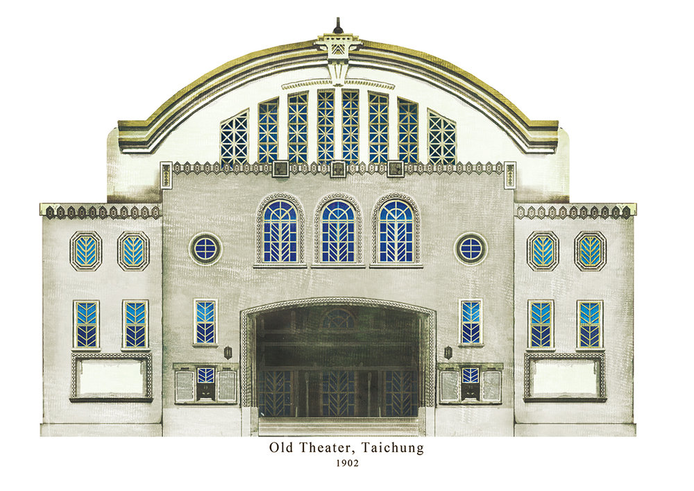 Pei-Che-Cheng_Theater-11_297x210mm.jpg