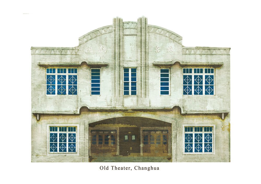Pei-Che-Cheng_Theater-18_297x210mm.jpg