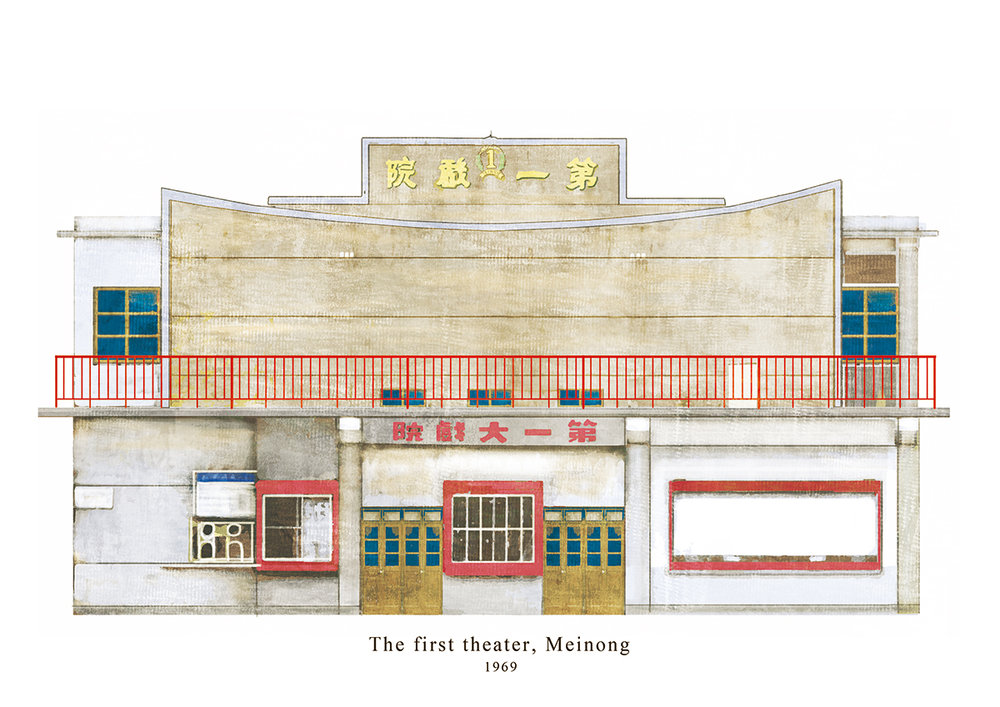 Pei-Che-Cheng_Theater-20_297x210mm.jpg