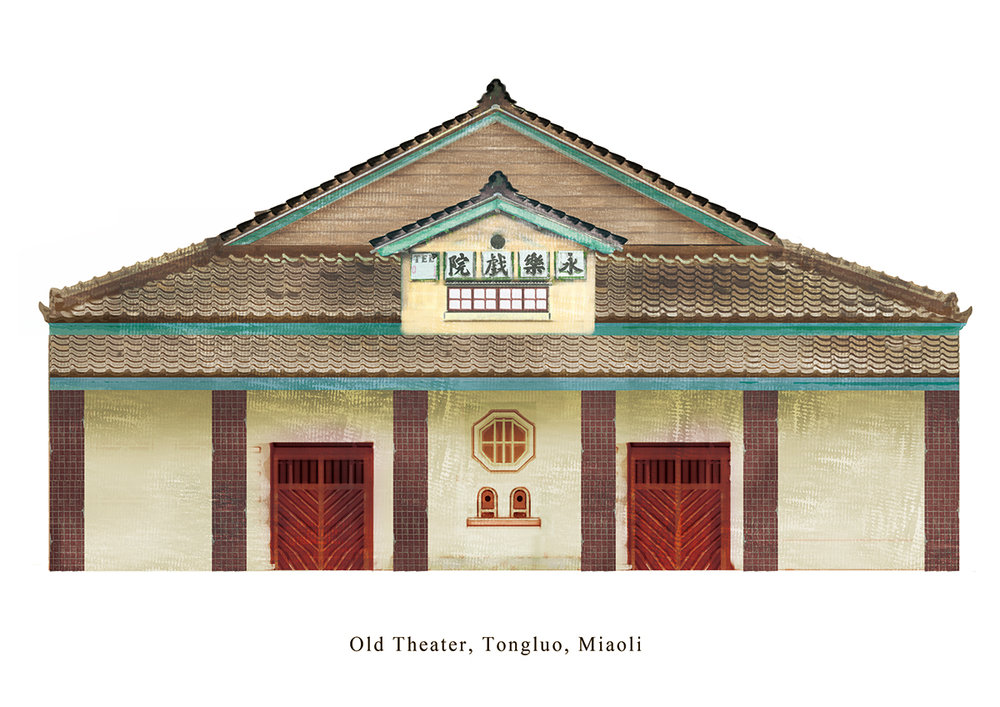 Pei-Che-Cheng_Theater-21_297x210mm.jpg