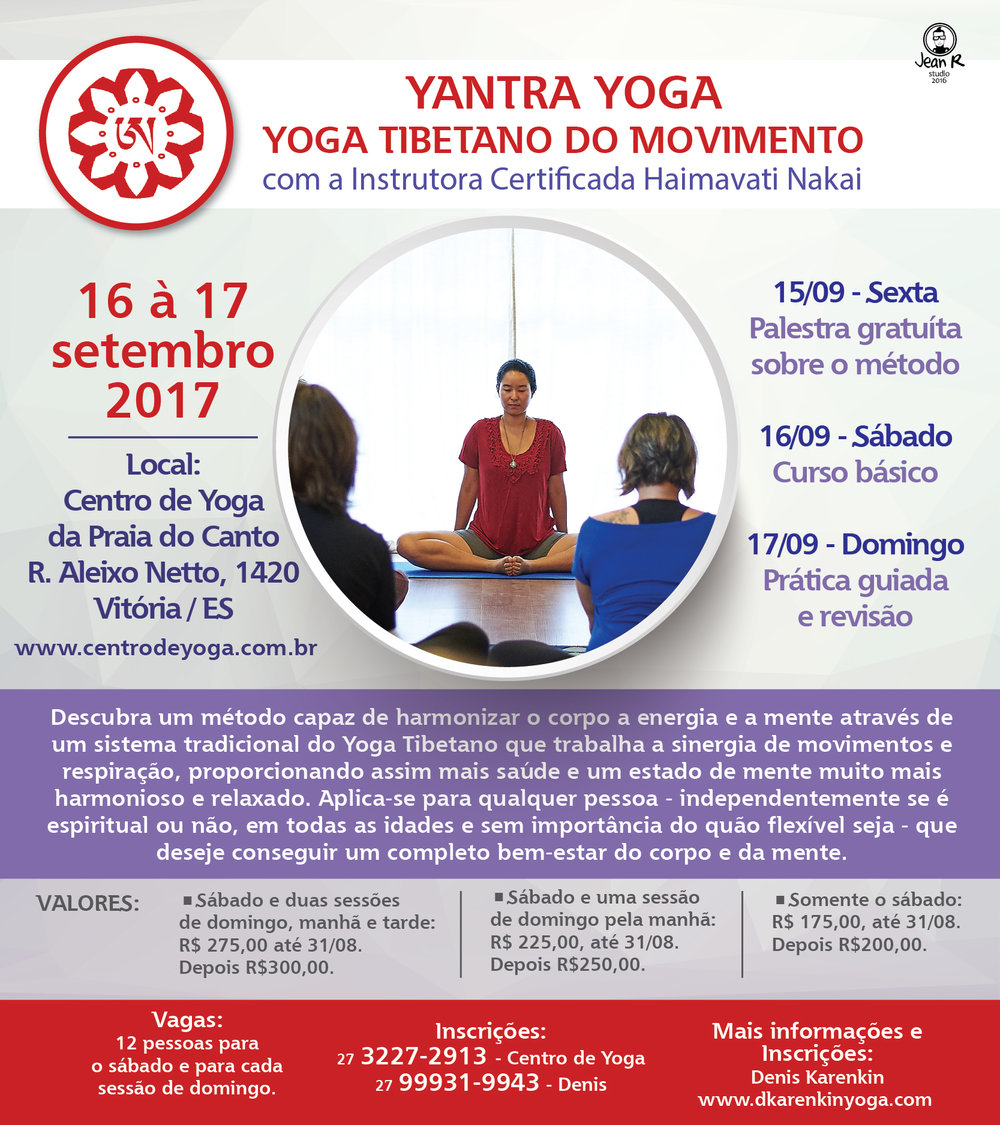Banner Yantra Yoga V01A-01.jpg