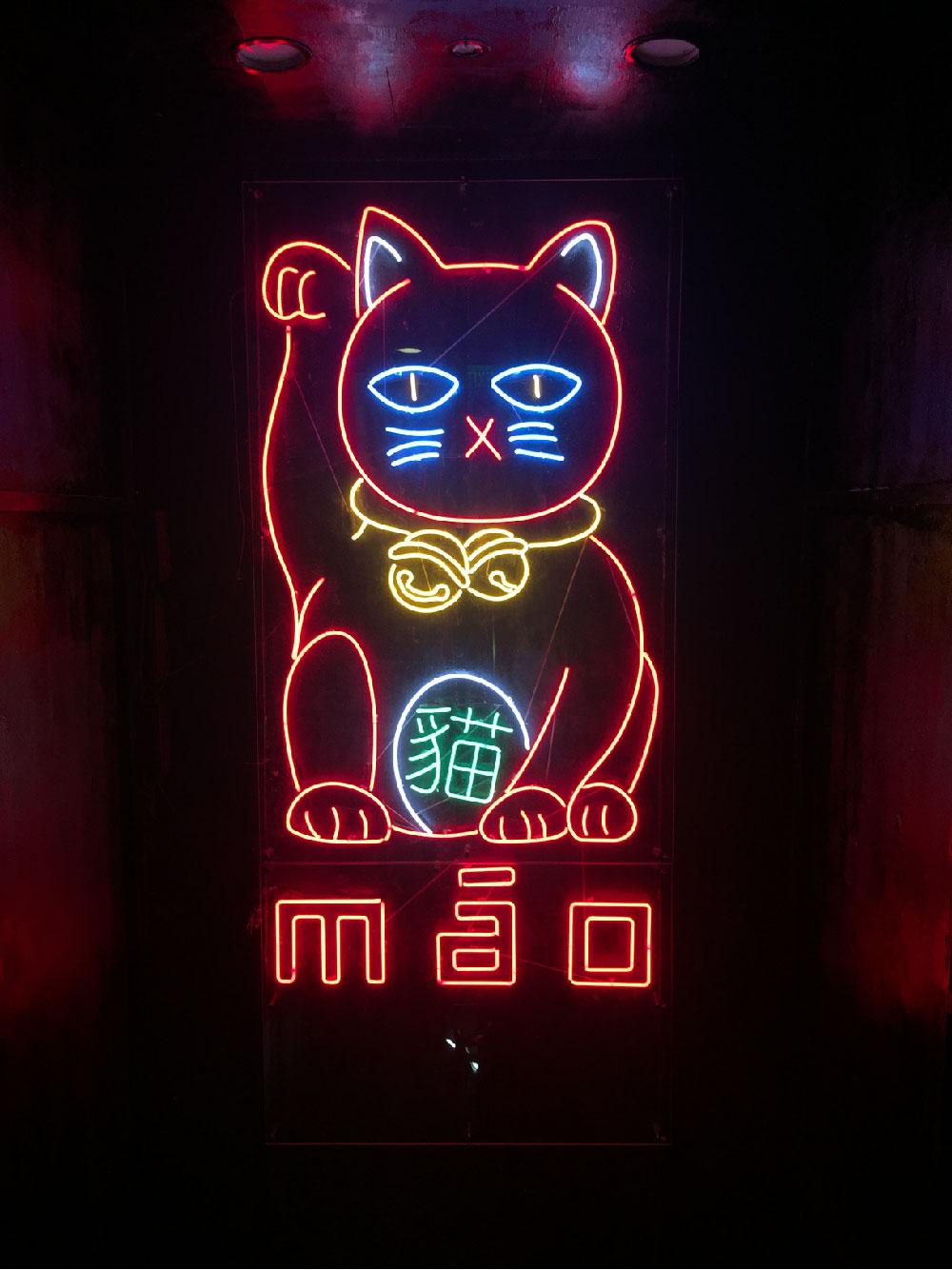 Neon Signs singapore.JPG