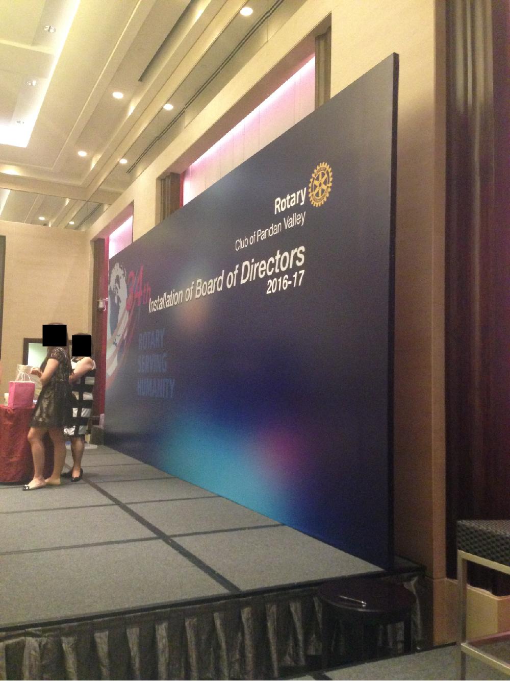 Banner Backdrop.JPG